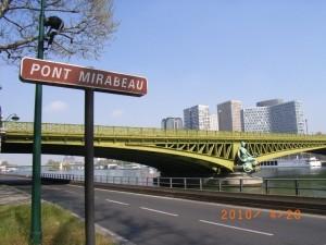 ミラボー橋 右岸 下流からの眺め