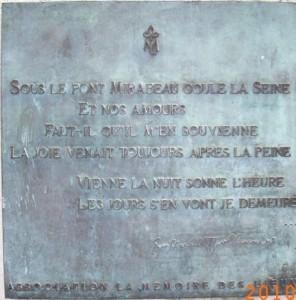 右岸 橋のたもとの詩碑