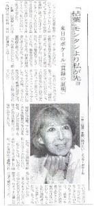 1989.11.20 読売
